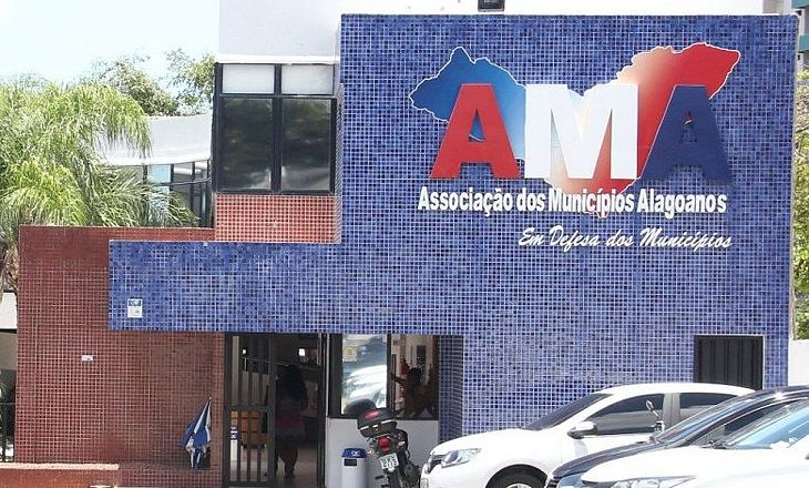 AMA começa entrega de RGs e equipamentos de proteção individual a ...